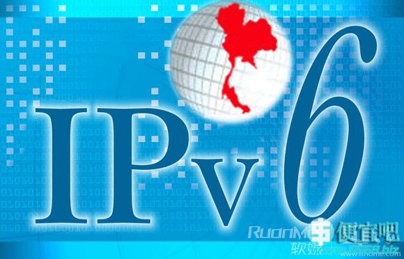 我国IPv6网站全世界居首 达276个 - 第1张  | 大博辞