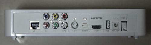 电信ADSL升级到了12M带宽 - 第3张  | 大博辞