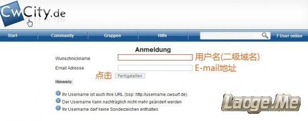 Cwcity.de-德国老牌无限PHP绑米空间 - 第2张  | 大博辞