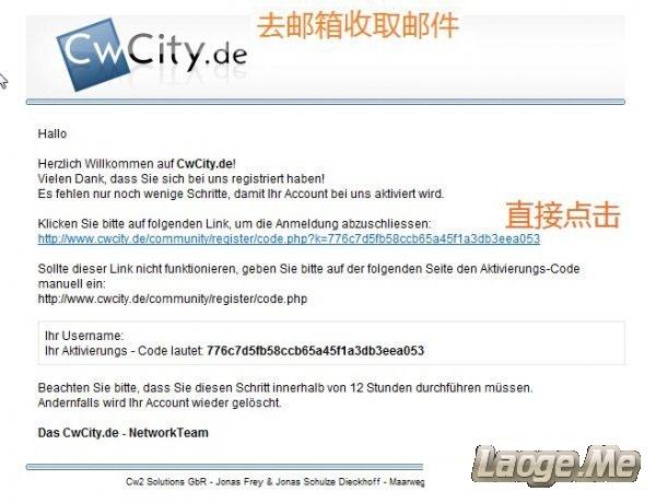 Cwcity.de-德国老牌无限PHP绑米空间 - 第3张  | 大博辞
