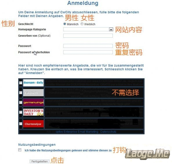 Cwcity.de-德国老牌无限PHP绑米空间 - 第4张  | 大博辞