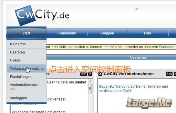 Cwcity.de-德国老牌无限PHP绑米空间 - 第7张  | 大博辞