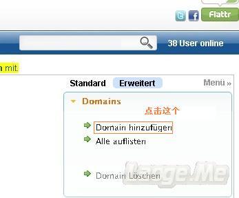 Cwcity.de-德国老牌无限PHP绑米空间 - 第8张  | 大博辞