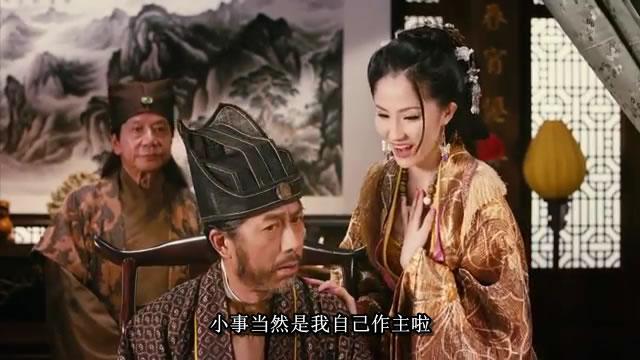 3D肉蒲团中文字幕文件 - 第1张  | 大博辞