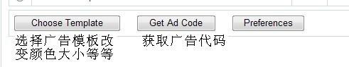 bidvertiser国外广告联盟注册图文教程 - 第4张  | 大博辞