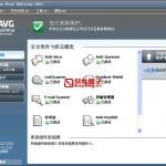 AVG 杀毒软件 2011 SP1 简体中文免费版 - 第1张    数据D站