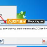 MenuUninstaller 将卸载程序添加到Windows右键菜单 - 第1张  | 大博辞