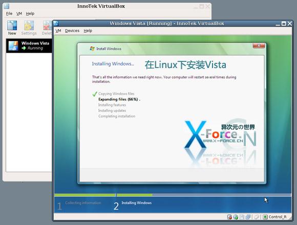 VirtualBox 4.1 免费高效开源的虚拟机软件 - 第3张  | 大博辞