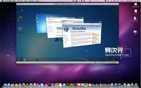VirtualBox 4.1 免费高效开源的虚拟机软件 - 第1张  | 大博辞