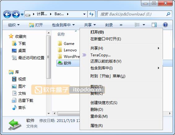 PinToStartMenu — 文件夹和控制面板项目也能附到开始菜单 - 第1张  | 大博辞