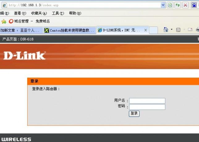 D-link无线路由器连接H3C交换机 - 第1张    大博辞