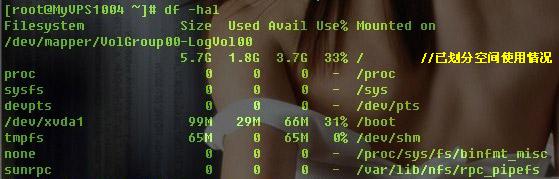 Centos挂载未使用硬盘教程 - 第2张  | 大博辞