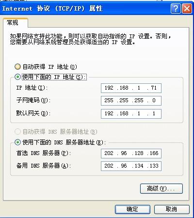 D-link无线路由器连接H3C交换机 - 第7张    大博辞