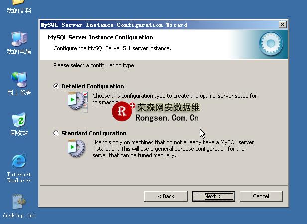 MySQL for windows 安装 - 第10张  | 大博辞