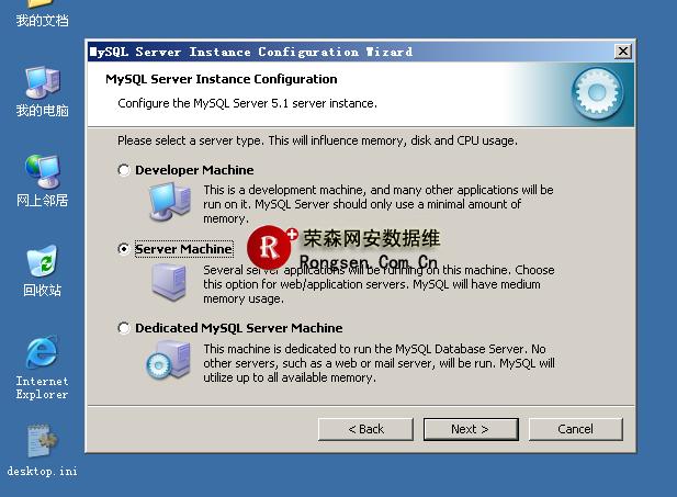 MySQL for windows 安装 - 第11张  | 大博辞