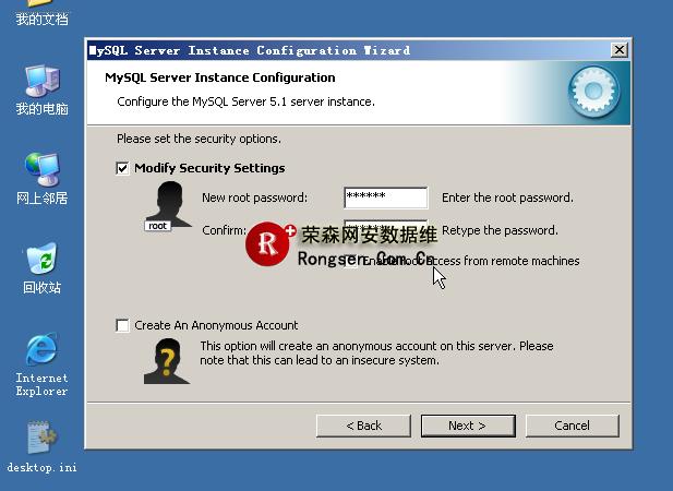 MySQL for windows 安装 - 第17张  | 大博辞