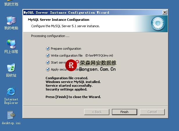 MySQL for windows 安装 - 第18张  | 大博辞