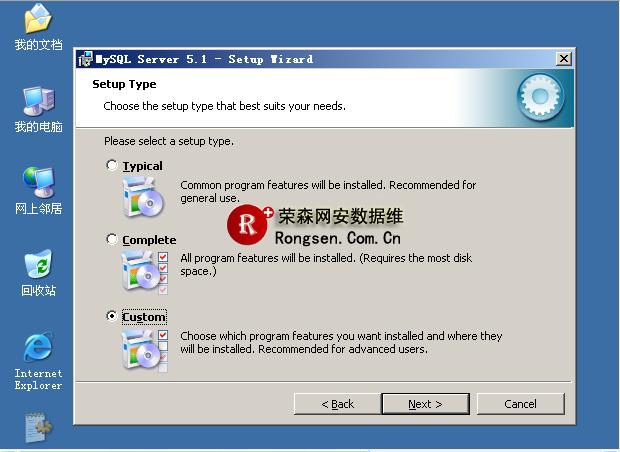 MySQL for windows 安装 - 第2张  | 大博辞