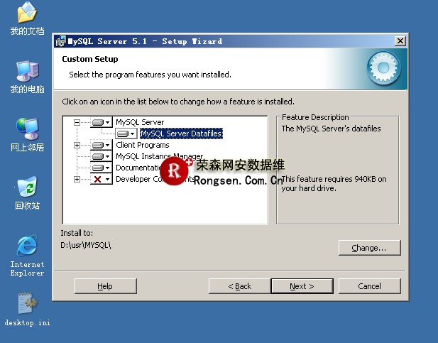 MySQL for windows 安装 - 第3张  | 大博辞