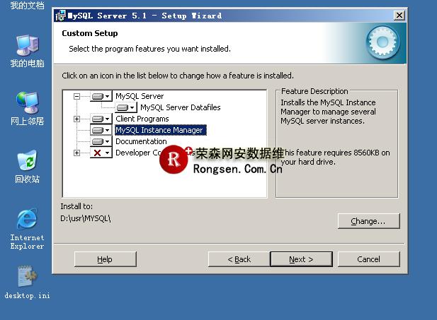 MySQL for windows 安装 - 第4张  | 大博辞