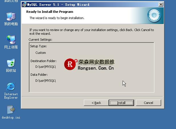 MySQL for windows 安装 - 第5张  | 大博辞