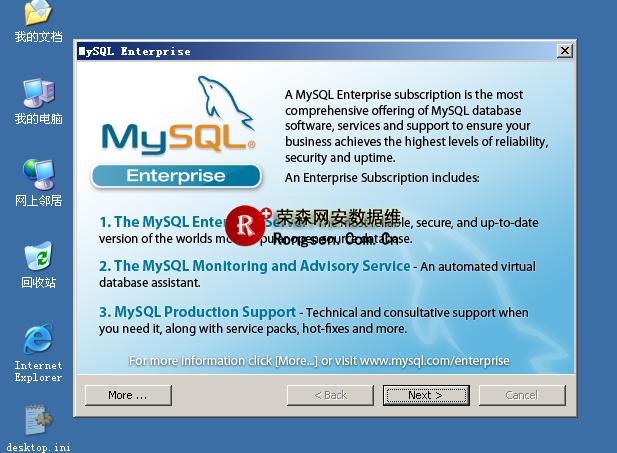 MySQL for windows 安装 - 第6张  | 大博辞