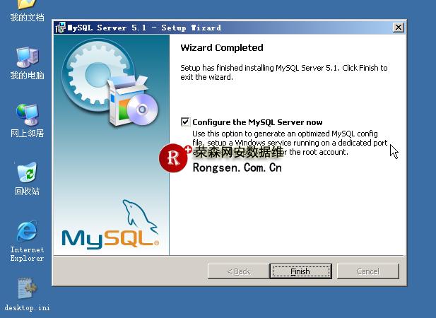 MySQL for windows 安装 - 第8张  | 大博辞