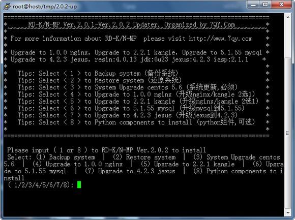centos 5.x全能服务器自动安装程序 - 第10张  | 大博辞