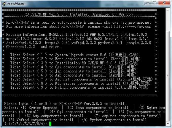 centos 5.x全能服务器自动安装程序 - 第2张  | 大博辞