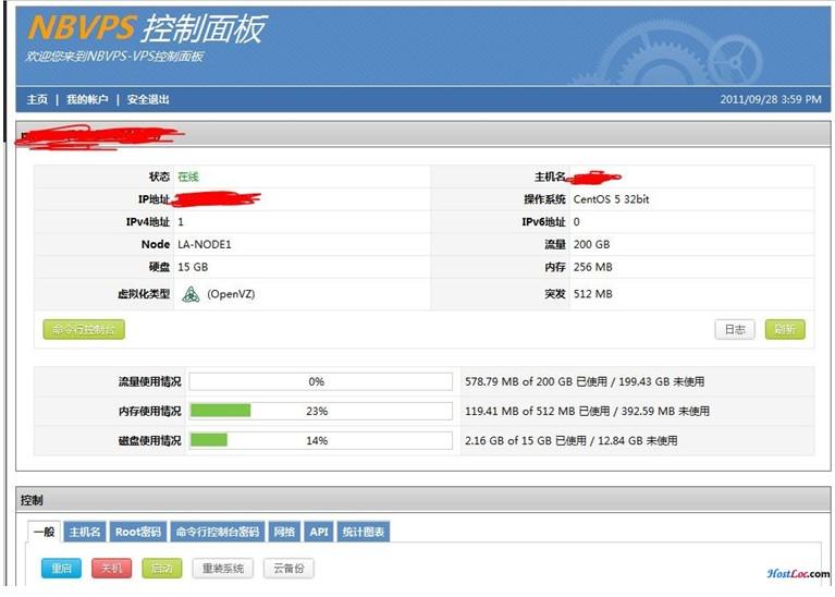 solusVM最新版1.8 客户端中文语言包 - 第1张  | 大博辞