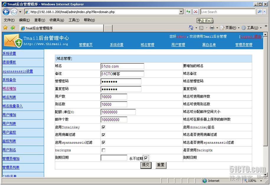 centos安装Tmail教程 - 第1张  | 大博辞