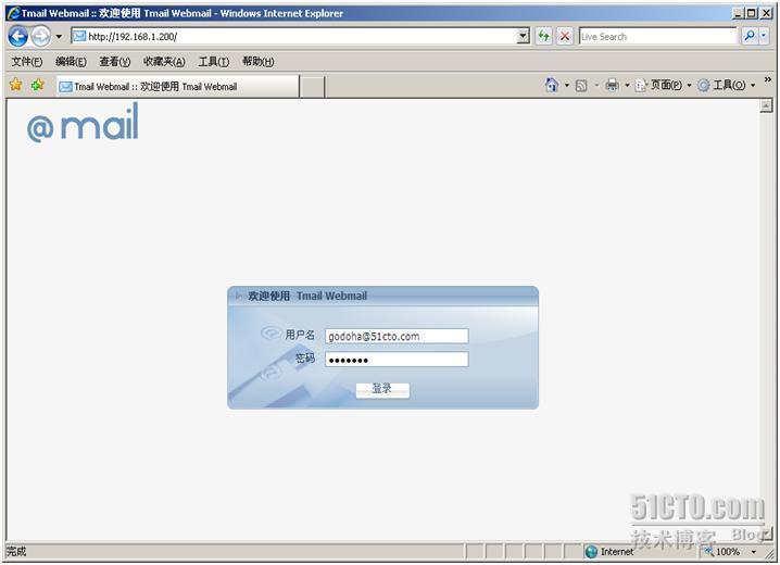 centos安装Tmail教程 - 第2张  | 大博辞