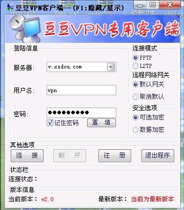 豆豆网络加速器 - 第1张  | 大博辞