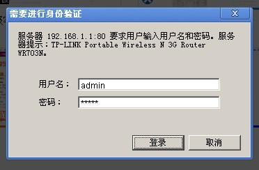 TP-LINK WR703N 刷OpenWrt教程 - 第1张  | 大博辞
