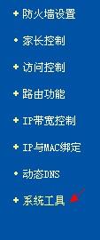 TP-LINK WR703N 刷OpenWrt教程 - 第2张  | 大博辞