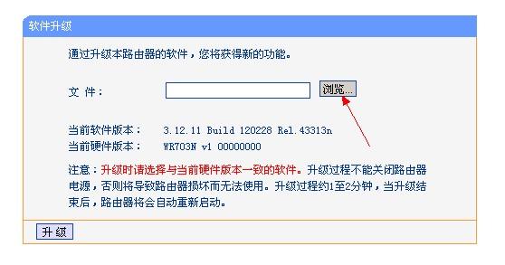 TP-LINK WR703N 刷OpenWrt教程 - 第4张  | 大博辞