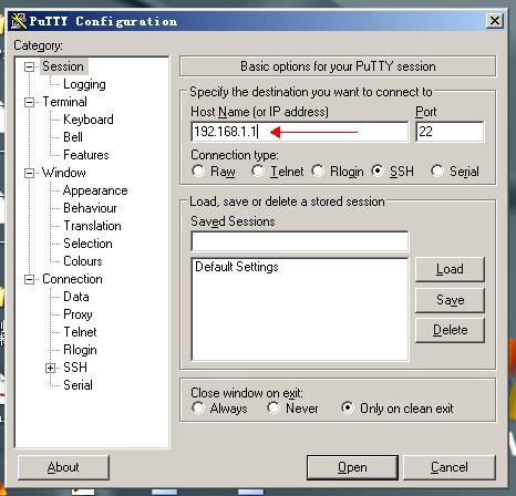 TP-LINK WR703N 刷OpenWrt教程 - 第7张  | 大博辞