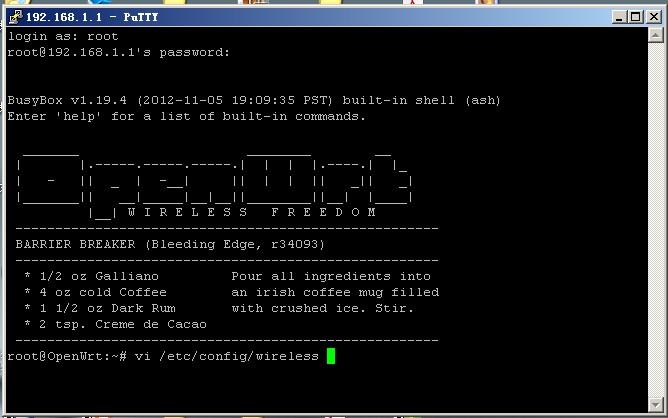 TP-LINK WR703N 刷OpenWrt教程 - 第9张  | 大博辞
