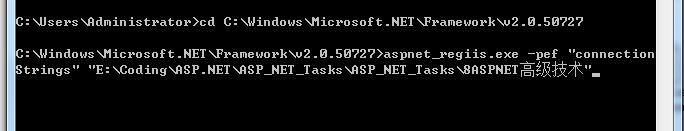 web.config文件加密与解密 - 第3张    大博辞
