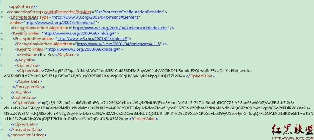 web.config文件加密与解密 - 第5张    大博辞