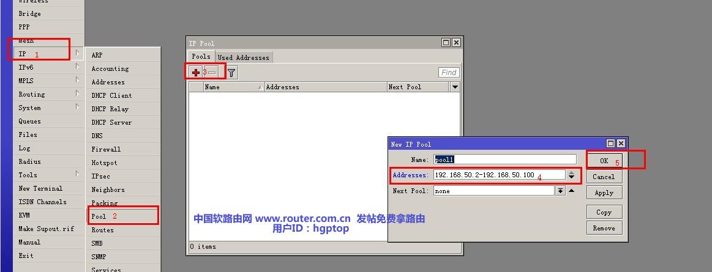 ROS 5.20 全部4种VPN设置过程 - 第1张  | 大博辞