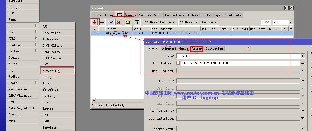 ROS 5.20 全部4种VPN设置过程 - 第2张  | 大博辞