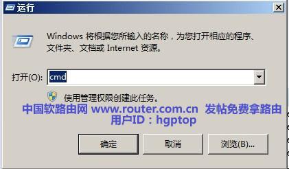 ROS 5.20 全部4种VPN设置过程 - 第8张  | 大博辞