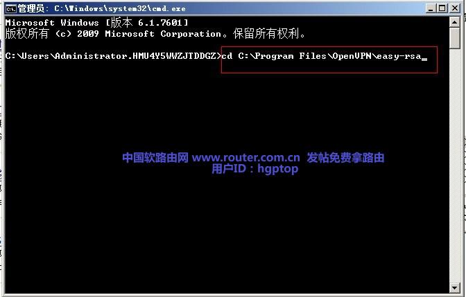 ROS 5.20 全部4种VPN设置过程 - 第9张  | 大博辞