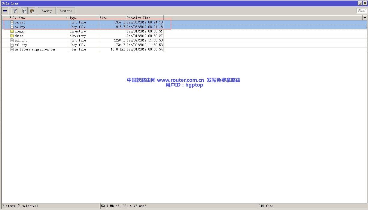ROS 5.20 全部4种VPN设置过程 - 第16张  | 大博辞