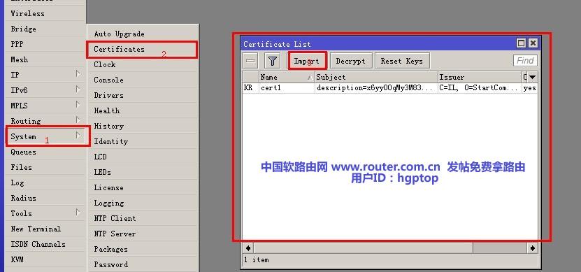ROS 5.20 全部4种VPN设置过程 - 第17张  | 大博辞