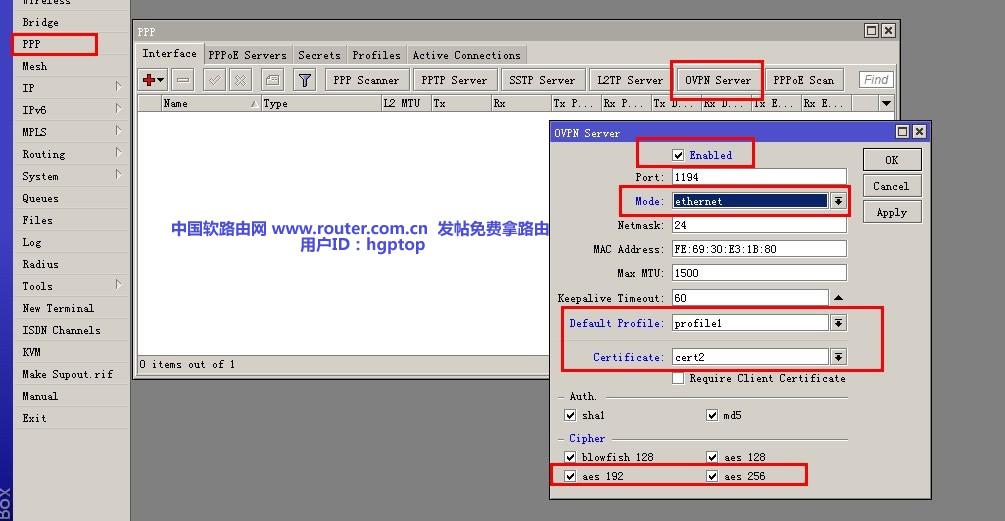ROS 5.20 全部4种VPN设置过程 - 第21张  | 大博辞