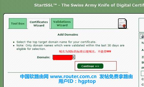 ROS 5.20 全部4种VPN设置过程 - 第25张  | 大博辞
