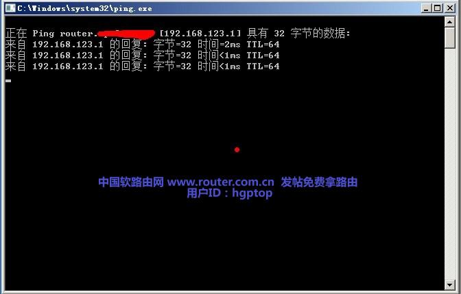 ROS 5.20 全部4种VPN设置过程 - 第29张  | 大博辞