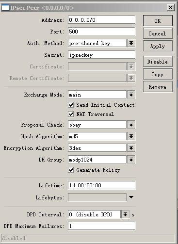 Routeros VPN-L2TP/IPSEC服务器 - 第1张  | 数据D站